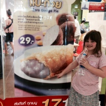 McDonald's is aggressively advertising its taro gingko pies.